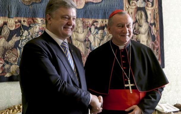 Порошенко встретится с представителем Ватикана 17 июня