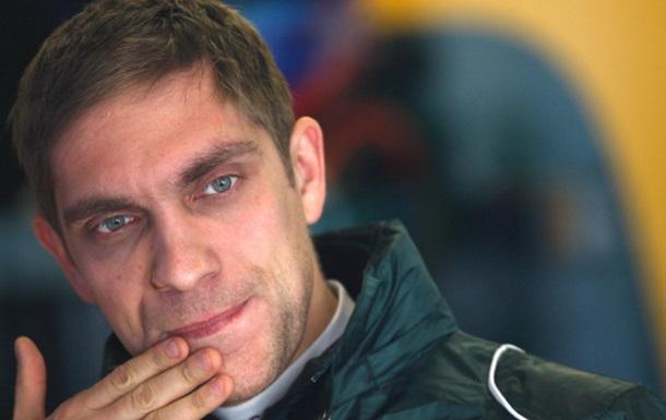 Формула-1. Петров: Траса в Баку приятно удивит всех