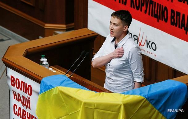 Савченко уточнила, с кем из ЛДНР хочет говорить