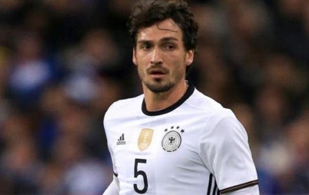 Хуммельс пропустит первый матч сборной Германии на Евро
