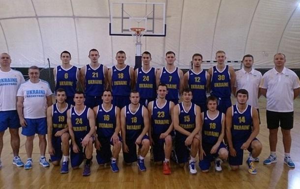 Молодежная сборная Украины по баскетболу обыграла Францию на турнире в Италии