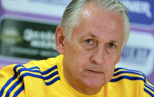 Фоменко: Нас ждет тяжелая игра.