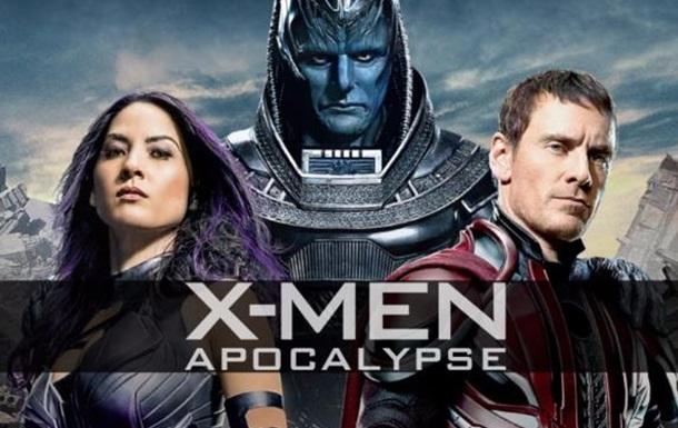 Люди Икс: Апокалипсис 2016 года смотреть онлайн на Киного.нет