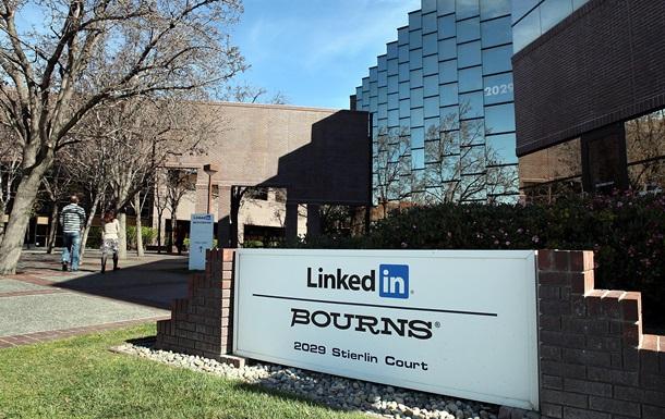 Microsoft купує LinkedIn