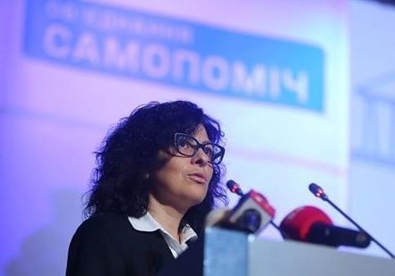 Веганский план для Донбасса или женское коварство