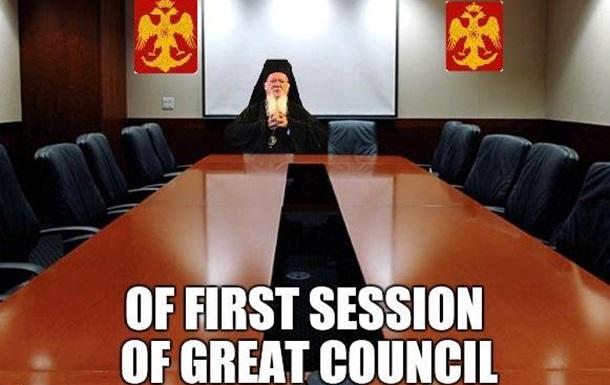 Срыв «Всеправославного собора» – очередное поражение Госдепа