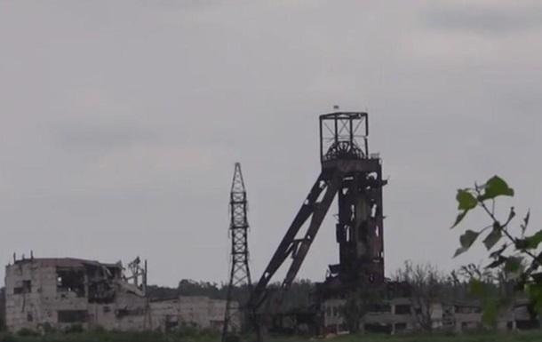 Горячая точка. Военные показали обстановку у шахты Бутовка