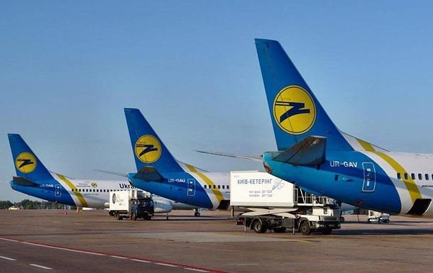 В авиакомпании Коломойского проводят обыск