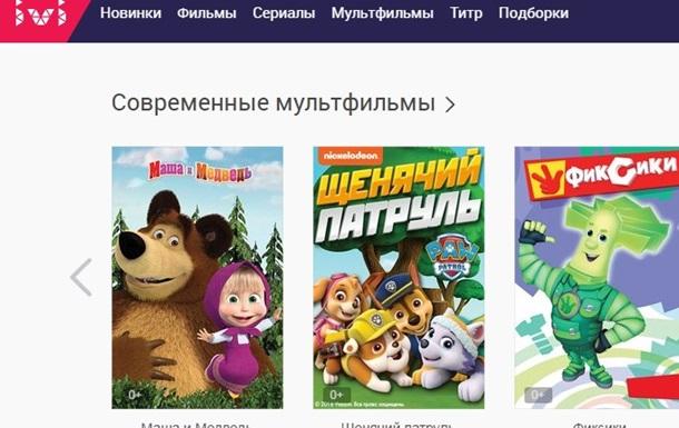 Виртуальный кинотеатр ivi.ru покоряет сердца зрителей из СНГ