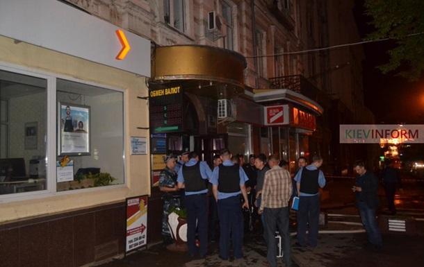 Взрыв в центре Киева оказался неудачным ограблением  обменника