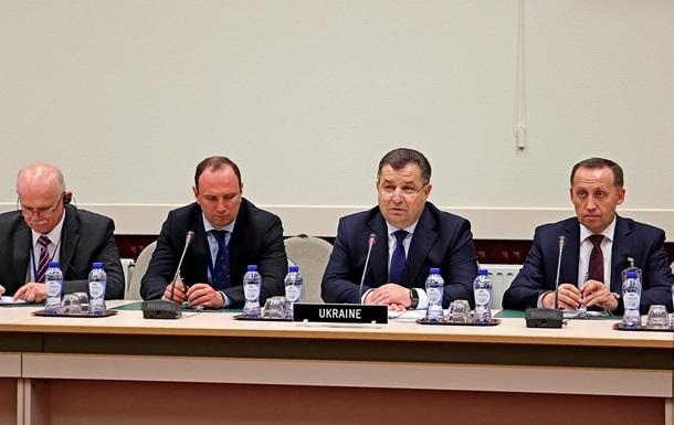 Португалия дает Минобороны Украины 200 тысяч евро