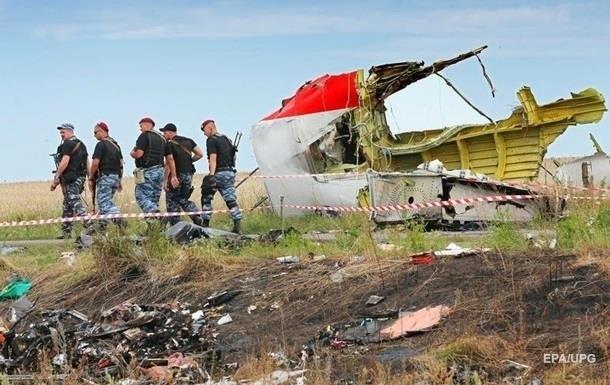 Росію звинуватили в спробі крадіжки документів про аварію МН17