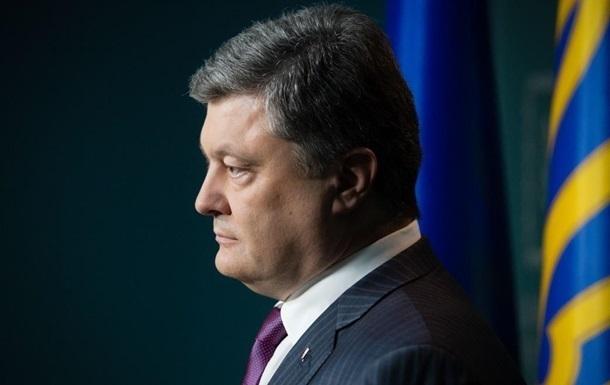 Порошенко провел кадровые чистки на Николаевщине