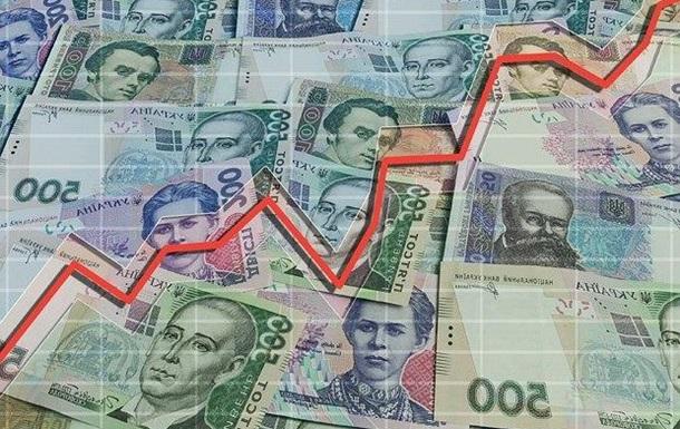 В Україні фінансове зростання! Уже відчули?