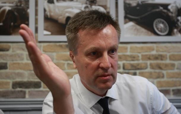 Россия готовила войну. Интервью с Наливайченко