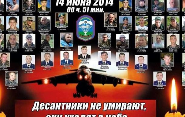 Заседание продолжается или кто ответит за крушение Ил-76 в Луганском аэропорту