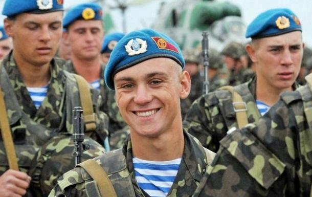В Украине десант стал отдельным видом войск