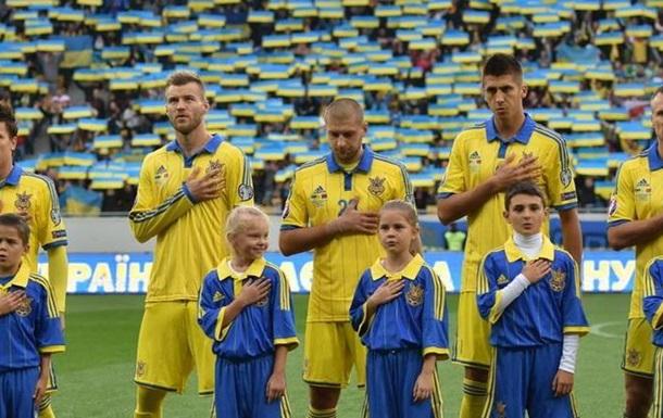 Украинские болельщики проведут модульное шоу перед сегодняшним матчем