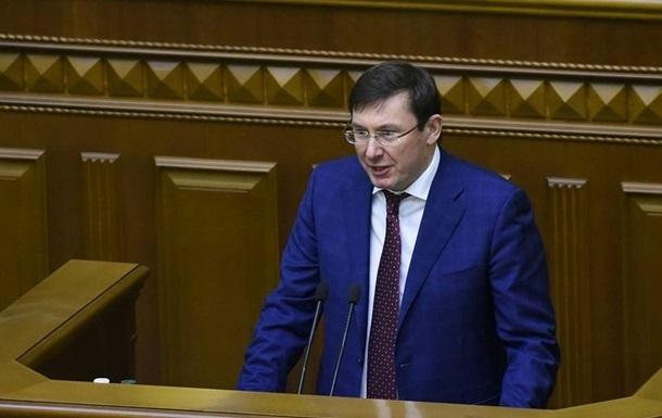 Луценко рассказал, где находится Онищенко