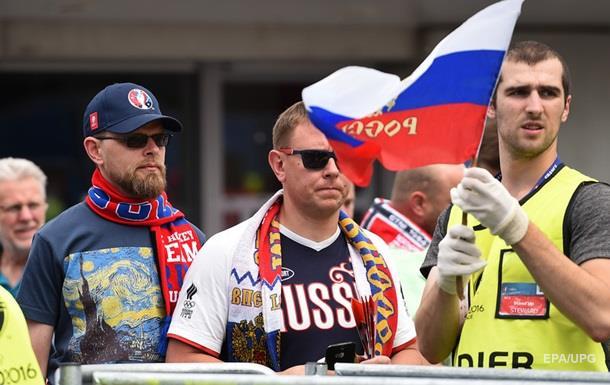 Трое россиян получили тюремные сроки  за Марсель
