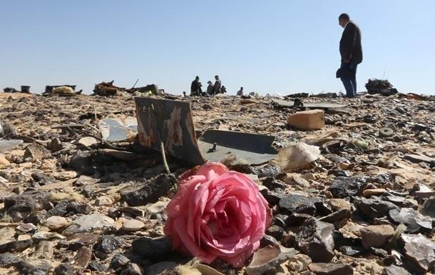 ЦРУ назвало виновников крушения российского A321