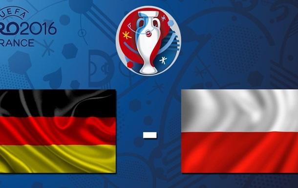 Германия - Польша: стартовые составы команд