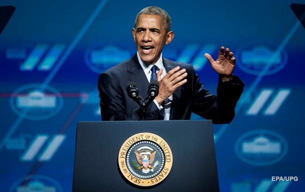 Обама: Оборот оружия должен быть под контролем