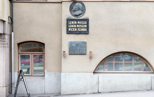 В Финляндии заработал единственный зарубежный музей Ленина