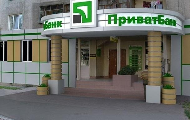 В Киеве напали на отделение ПриватБанка