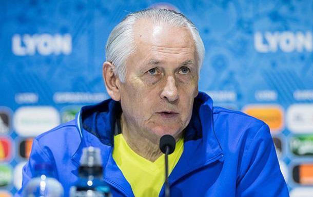 Пресс-конференция сборной Украины отменена