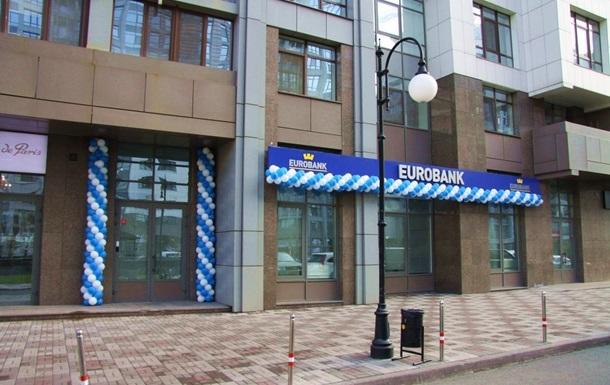 НБУ визнав неплатоспроможним Євробанк