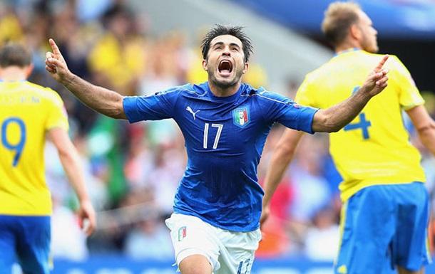 Италия вымучивает победу у Швеции и выходит из группы с первого места