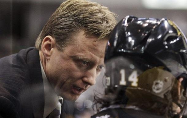 НХЛ. Гулуцан - новый тренер Калгари
