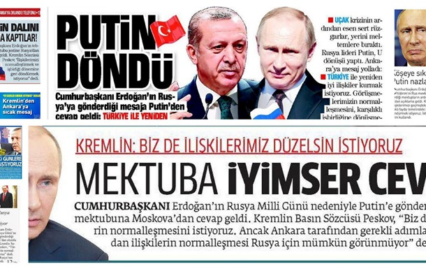 Эрдоган готов дать Путину всё, чего бы он не пожелал