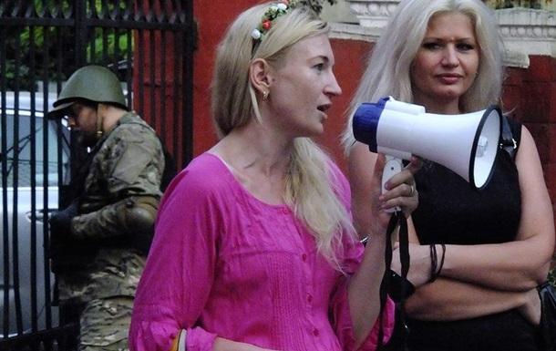 Скандальный журналист Оксана Поднебесная