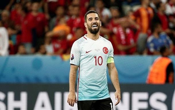 Арда Туран задумался о прекращении выступлений за сборную