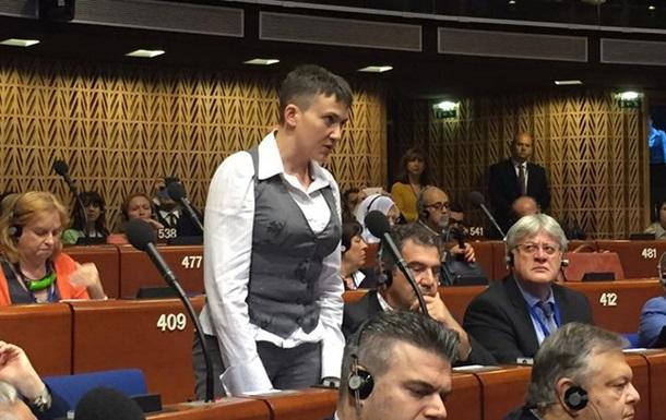 Савченко призвала ПАСЕ помочь освободить украинцев