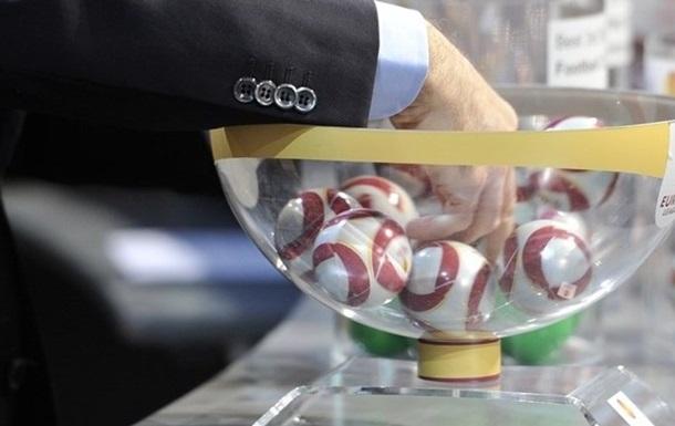 Результаты жеребьевки первых отборочных раундов Лиги Европы