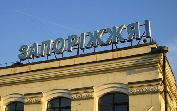 В Запорожье взорвалась детская коляска