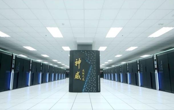 Эксперты назвали самый мощный в мире компьютер