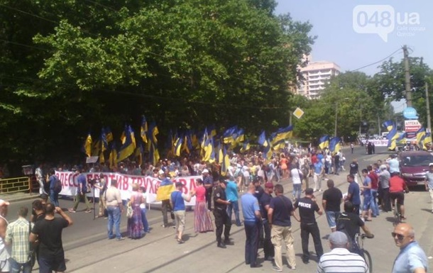 В Одесі мітингувальники перекрили дорогу