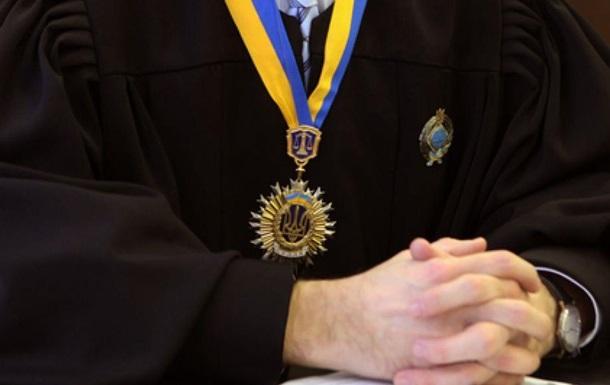 Судейская олигархия и баснословные состояния Украинских прокуроров