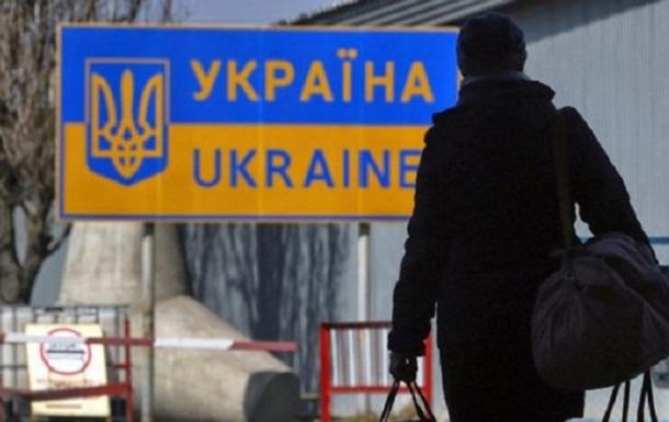 Украина для украинцев?