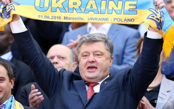 Порошенко остался разочарован игрой украинской сборной