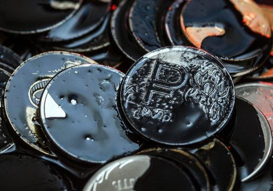 Мировые цены на нефть торгуются выше $ 50 за баррель
