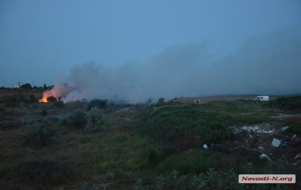Пожар на свалке в Николаеве ликвидирован