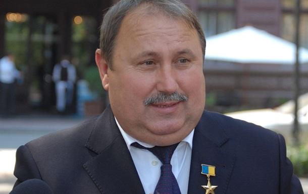 За скандального героя Украины внесли залог