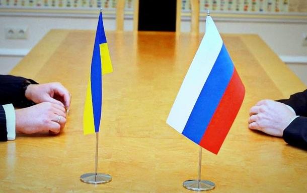 Украина – Россия: курс на сближение?