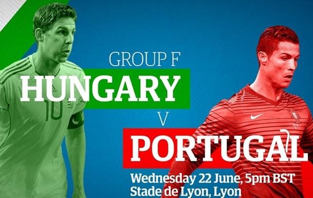 Португалия не выигрывает, но проходит дальше