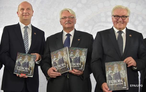 Німеччина і Польща представили спільний підручник з історії